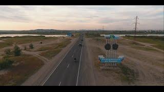 Комсомольск-на-Амуре 2016