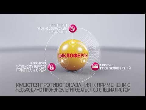 Народная медицина в лечении гепатитов