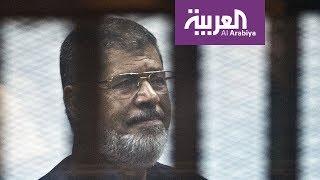 تفاصيل وفاة الرئيس السابق محمد مرسي