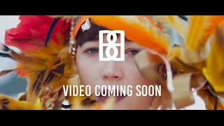 Bye Beneco   Paraffin (teaser)