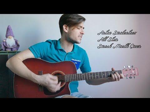 Anton Smolentcev - All Star Smash Mouth Cover