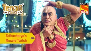 Your Favorite Character | Tathacharya's Muscle Twitch | Tenali Rama