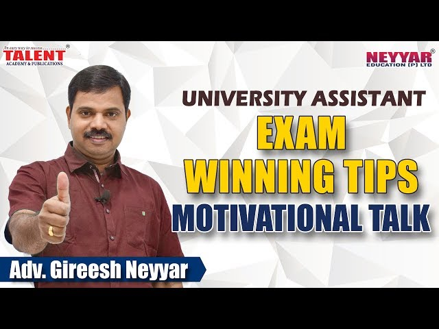 University Assistant Exam Winning Tips