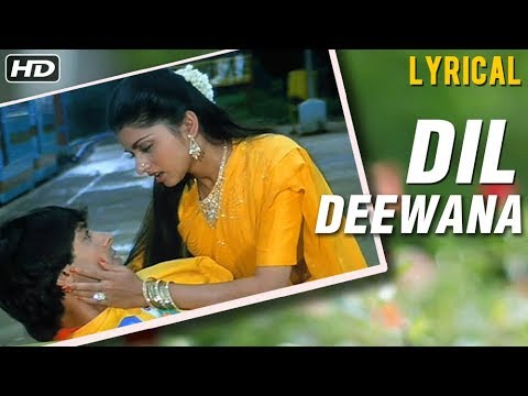 Dil Deewana Full Song LYRICAL | Lata Mangeshkar | Maine Pyar Kiya | Salman Khan | Bhagyashree