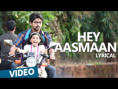 Hey Aasmaan Song with Lyrics | Theri | Vijay, Samantha, Amy Jackson | Atlee | G.V.Prakash Kumar