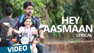 Hey Aasmaan - Audio Song - Theri