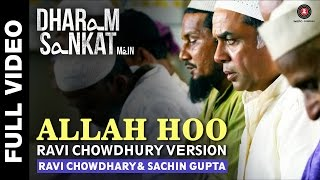Allah Hoo (Ravi Chowdhary Version) | Dharam   - YouTube