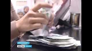 Деньги возвращаются: как получить выплаты советским вкладчикам?