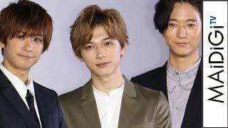吉沢亮、浅香航大&赤澤燈のイケメン3人で意気投合「合宿みたい」映画「サマーソング」初日舞台あいさつ1