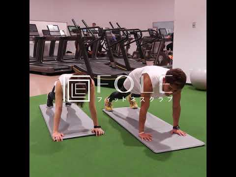 【道具不要】自重でできる、脚・二の腕強化トレーニング!