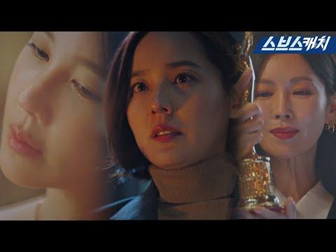 이태빈 배우 출연 SBS '펜트하우스' 티저