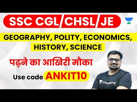 SSC CHSL/JE/STENO | Complete GK Course | Use Referral Code ANKIT10 & Get 10% Off