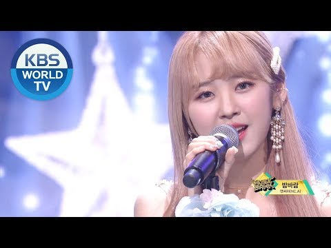 NC.A (엔씨아) - Awesome Breeze (밤바람) [Music Bank / 2019.05.17]