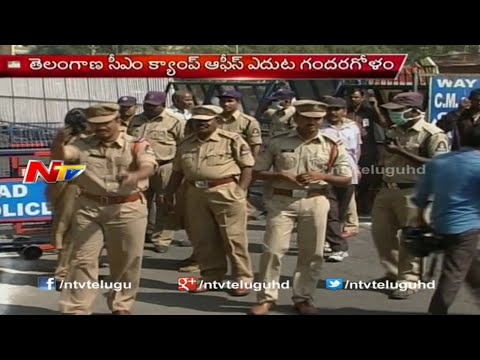 Police Overaction with IAS Officers at Telangana Camp Office - Off The Record