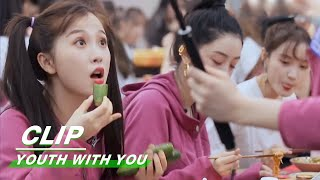 Youth With You 2 EP23 Lisa (BLACKPINK)