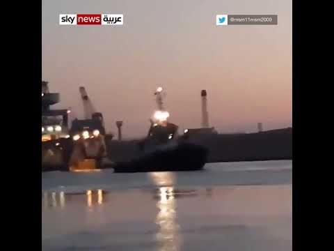 بالفيديو .. نجاح تعويم السفينة الجانحة في قناة السويس