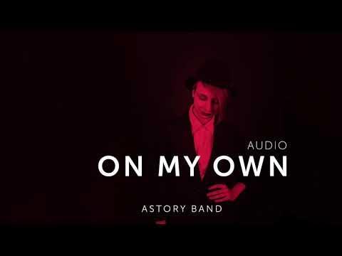 ASTORY band, відео 5
