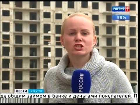 Выпуск «Вести-Иркутск» 17.07.2018 (18:40)