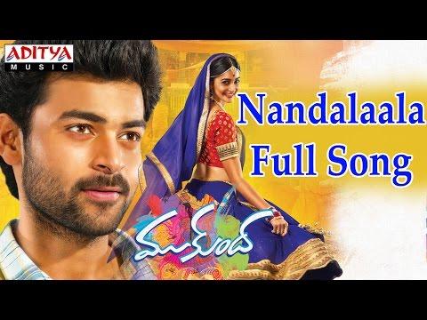 Nandalaala