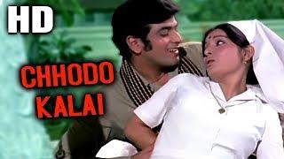 Chhodo Kalai | Lata Mangeshkar | Shaadi Ke Baad 1972