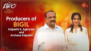 Kalpathi S. Aghoram & Archana Kalpathi's Speech |  Bigil Audio Launch | Sun TV