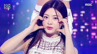 [쇼! 음악중심] 스테이씨 -소 배드 (STAYC -SO BAD) 20201212