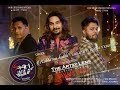 Lokkhiti | Kabhi Na Kabhi | Hindi Cover Version | Sayam Paul | Anupam Roy