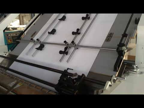 High Speed Automatic Laminating Machine
