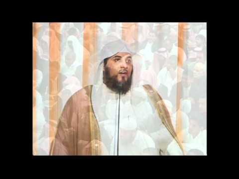 أثر المخدرات | خطبة الجمعة د.محمد العريفي