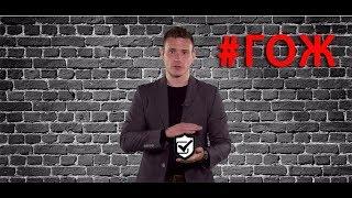 Сергей Гожий - тренер по самообороне и личной безопасности