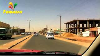 تحميل اغاني عبد الكريم الكابلي - زمان الناس - جوله داخل الخرطوم MP3