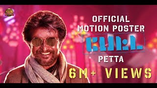 SUN PICTURES PRESENTS THE OFFICIAL MOTION POSTER OF PETTA (பேட்ட)   STARRING    : SUPERSTAR RAJINI | VIJAY SETHUPATHI | NAWAZUDDIN SIDDIQUE | BOBBY SIMHA | SANANTH | SIMRAN | TRISHA | MEGHA AKASH  DIRECTOR    : KARTHIK SUBBARAJ PRODUCER    : KALANITHI MARAN DOP     : S THIRUNAVUKKARASU MUSIC     : ANIRUDH RAVICHANDER  EDITOR     :VIVEK HARSHAN PRODUCTION DESIGNER :SURESH SELVARAJAN ACTION DIRECTOR  : PETER HEIN SOUND DESIGNER  : KUNAL RAJAN COSTUME DESIGNER  : NIHARIKA KHAN & PRAVEEN RAJA LYRICIST    : VIVEK CHOREOGRAPHY  : SHERIFF, BABA BHASKAR MOTION POSTER   : RAMESH ACHARYA | | R-ART WORKS| SANJAY RAGHAVAN | THE BOX ENTERTAINMENT  PRO     : RIAZ K AHMED VFX      : PRIME FOCUS DIT      : KARTHIKAN M STILLS     : CH BALU PUBLICITY DESIGNS  : TUNEY JOHN PRODUCTION EXECUTIVE : D. RAMESH KUCHIRAYAR EXECUTIVE PRODUCER : KAARTHEKEYEN SANTHANAM  DIRECTION TEAM: BALA | PURUSHOTH | SRINI | CHARUKESH SEKAR | BHARATH | KARTHIK | DHAKSHI  | SHYLAM | VIGNESH | GOWTHAM | JAGADEESH | MAHENDRAN