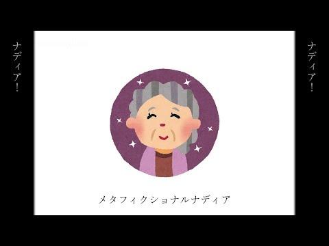 カラフル蒸気のキネマキナ【さとうささら&さとうささら】