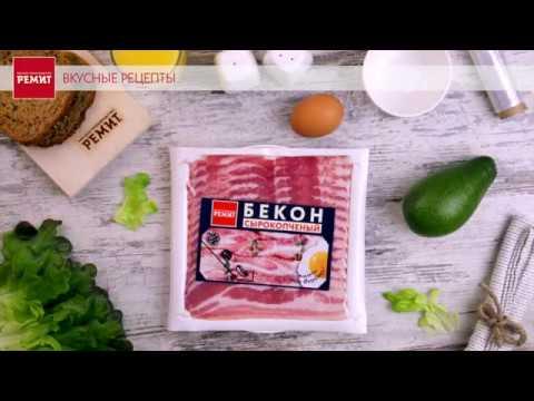 Рецепт от РЕМИТ  - Тост с беконом