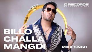 Billo Challa Mangdi - Full Video Song | O Sanam Janeman