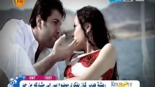 تحميل و مشاهدة جاد نخله - مغرم MP3