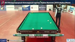 13.09.2018 «Кубок Кремля» TV 1