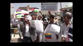preview picture of video 'يداً بـيد    من يــبرود الى القــرم الى كاراكاس تعـز  اليمن   22 مارس 2014م'