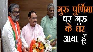 अखिलेश को बड़ा झटका, चंद्रशेखर के पुत्र नीरज शेखर सपा छोड़कर BJP में शामिल