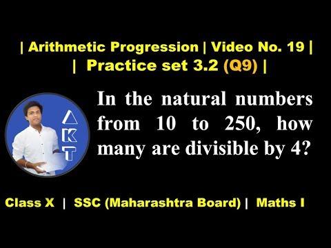 Arithmetic Progression   Class X   Mah. Board (SSC)   Practice set 3.2 (Q9)
