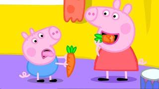 Peppa Pig Full Episodes 🥕  Peppa Pig Loves Carrots