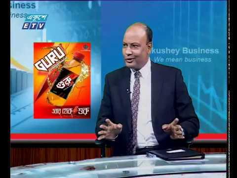 একুশে বিজনেস | এমএ আজিজ, জেনেসিস গ্রুপ | ১১ সেপ্টেম্বর ২০১৯ | ETV Business