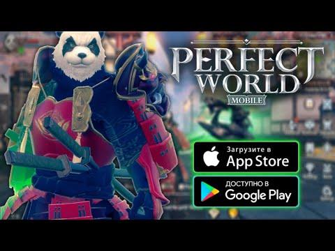 PERFECT WORLD MOBILE - УЖЕ МОЖНО ПОИГРАТЬ! ОБЗОР PW MOBILE +СКАЧАТЬ