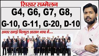 G-4 | G-6 | G-7 | G-8 | G-10 | G-11 | G-20 | D- 10 | 4G | 5G | VOLTE | LTE - 10