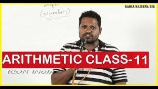 Arithmetic Class 11    Shortcuts    ICON INDIA