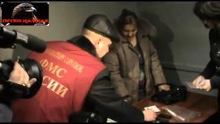 Сафари на нелегалов Москвы  эхо Путина   Интеркавказ