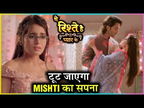 Mishti Dreams To Be With Abir | Kunal Gets Angry
