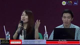 """Kuliah Tamu Prodi Mandarin: Mrs. Han Ming:""""MENINGKATKAN KEMAMPUAN MENULIS KARANGAN BAHASA MANDARIN"""""""