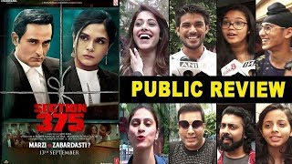 Section 375 Genuine Review | First Day First Show | Akshay Khanna, Richa Chadda