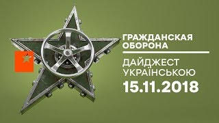 Як «золота молодь» не хоче повертатися до Росії – Гражданская оборона – ДАЙДЖЕСТ